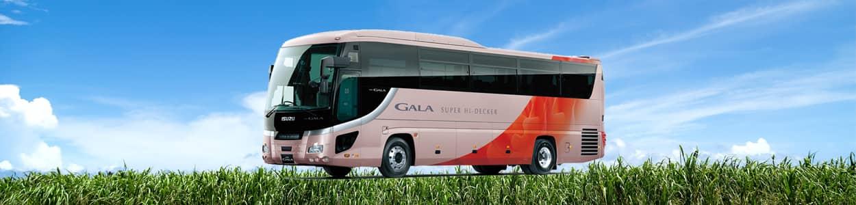大型バス 滋賀県の貸切バス料金や定員バスの長さを紹介