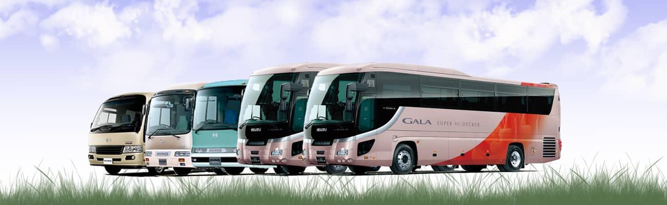 滋賀貸切バス予約センター |大型バス~マイクロバス料金掲載